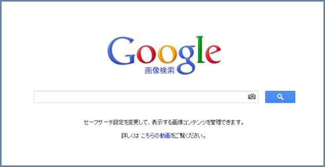 Google_Pic