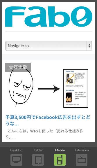 responsive_iphone_horizen
