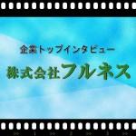Interview_04