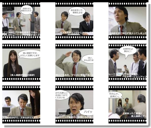 ドラマのような Web 動画制作サービス   ファーボ株式会社