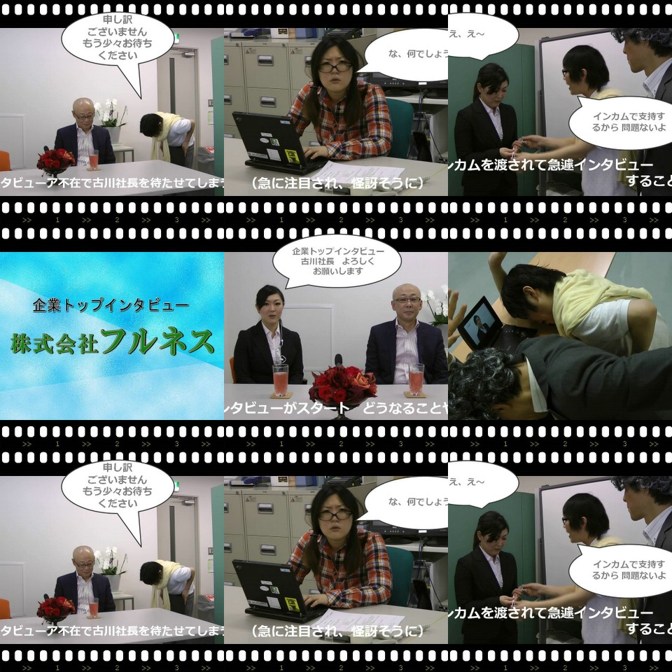 interview_collage