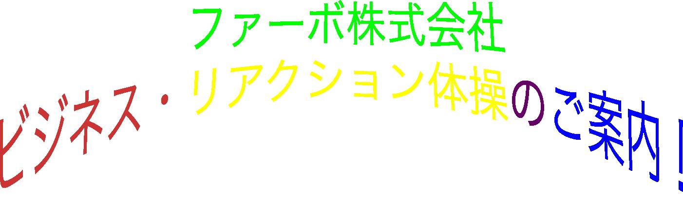 fabolog_flatdesign_dasai