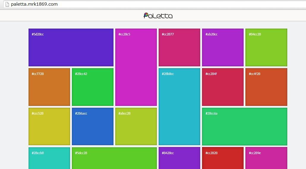 fabolog_flatdesign_paletta_capture