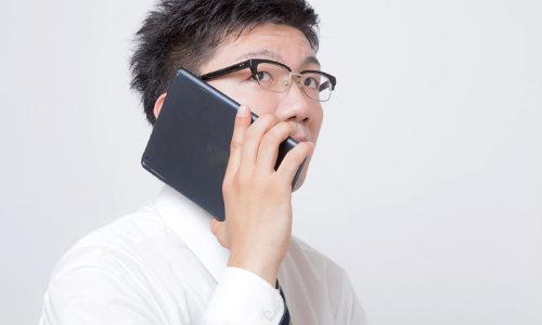 それは電話ではない?